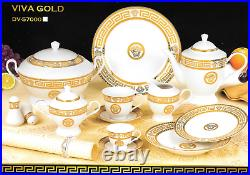 Dolce Vita Gold Greek Key Design 57 Pcs Dinner Set, For 6 Persons