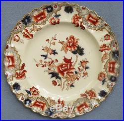 TWO Copeland Spode Bertha Imari Floral Dinner Plates w Gold England